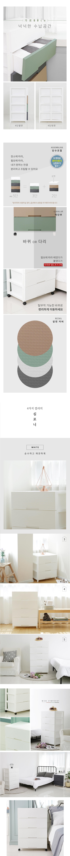 심포니서랍장 5단